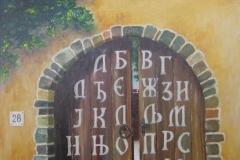 KYRILLISCHES ALPHABET 12 / AZBUKA 12